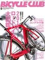 BiCYCLE CLUB 2017年9月號 No.389 【日文版】