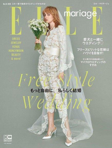 ELLE mariage No.35 【日文版】