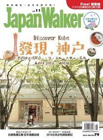 Japan WalKer Vol.11 6月號