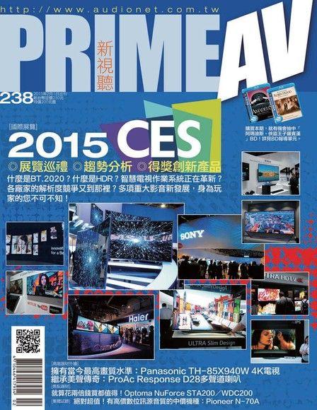 PRIME AV 新視聽 02月號/2015年 第238期