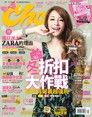 Choc 恰女生01月號/2012 第122期
