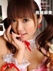 【Vijin Special  No.60】桃瀬麻美  (2)
