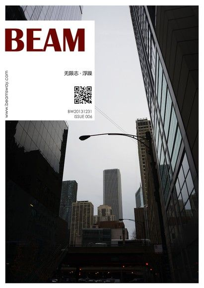 BEAM Issue 06【简体版】