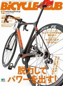 BiCYCLE CLUB 2016年12月號 No.380【日文版】