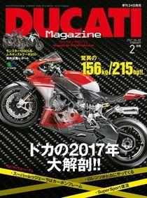 DUCATI Magazine 2017年2月號 Vol.82【日文版】
