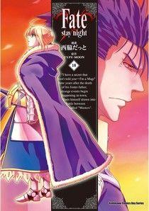 Fate/stay night (18)