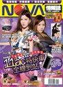 NOVA情報誌 10月號/2013 第135期