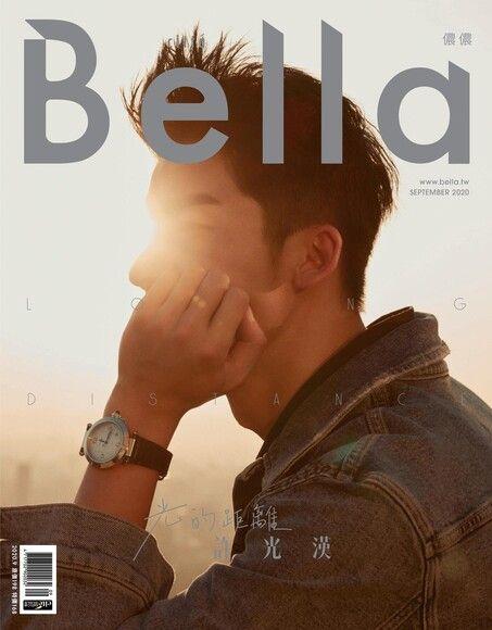 bella儂儂 09月號/2020 第436期