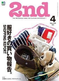 2nd 2019年4月號 Vol.145 【日文版】