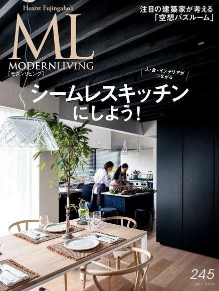 MODERN LIVING No.245【日文版】