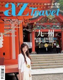 AZ Travel 07月號/2012 第113期
