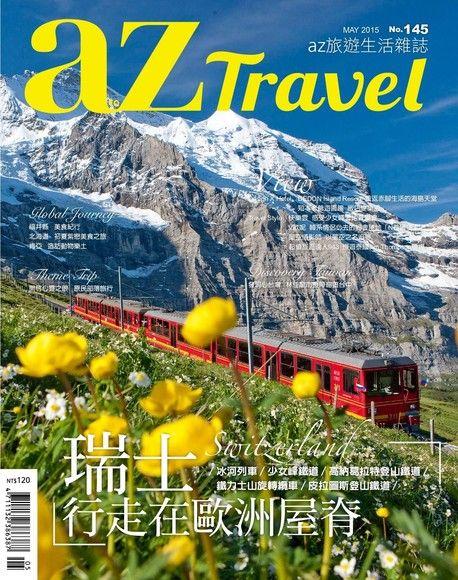 AZ Travel 05月號/2015 第145期