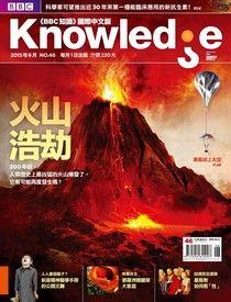 BBC知識 Knowledge 06月號/2015 第46期