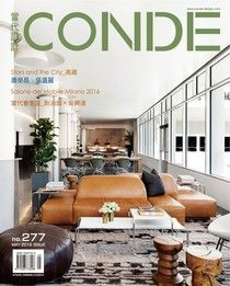 CONDE當代設計雜誌 05月號/2016 第277期