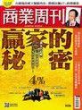 商業周刊 第1636期 2019/03/20