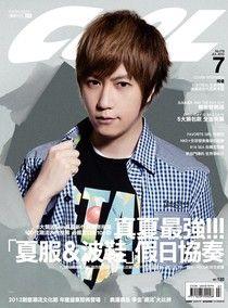 COOL流行酷報 07月號/2012 第179期