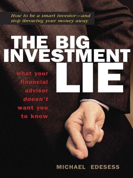 大投資大謊言