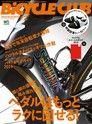 BiCYCLE CLUB 2019年2月號 No.406 【日文版】