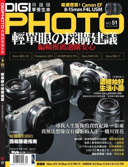 Digiphoto數位相機採購活用NO.51