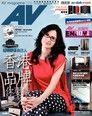 AV magazine周刊 525期