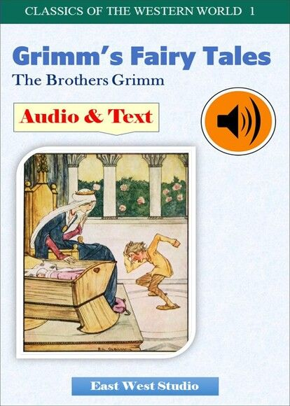 Grimm's Fairy Tales (with Audio & Text)