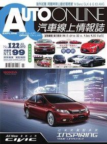 AUTO-ONLINE汽車線上情報誌_No.122_7月_2012年