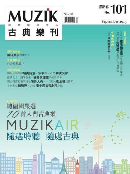 MUZIK古典樂刊 09月號/2015 第101期 (左翻)