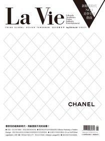 La Vie 08月號/2016 第148期