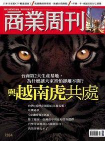 商業周刊 第1384期 2014/05/21