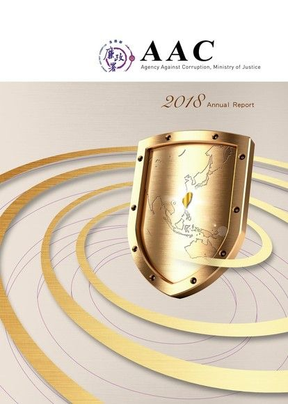 Agency Against Corruption, Ministry of Justice 2018 Annual Report