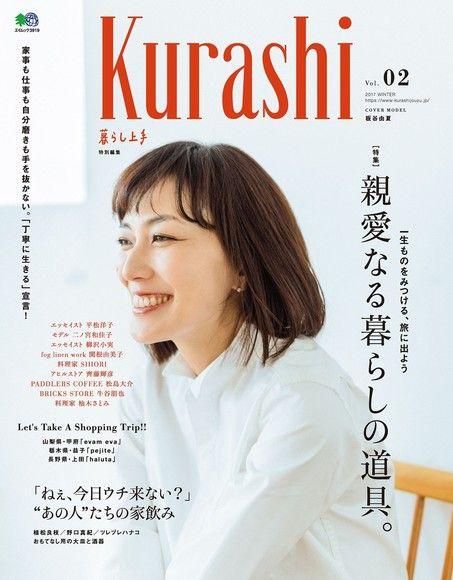 Kurashi Vol.02 【日文版】