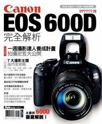CanonEOS600D完全解析
