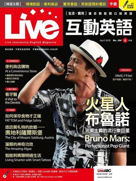 Live互動英語 04月號/2018 第204期