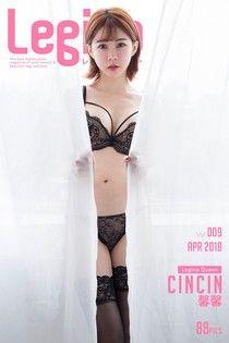 Legina レジーナ <美脚幇> Vol.009