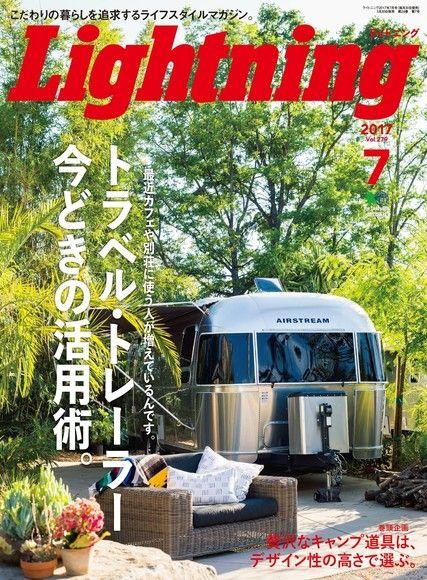 Lightning 2017年7月號 Vol.279 【日文版】