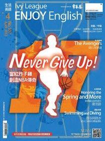 常春藤生活英語 04月號/2012 第107期