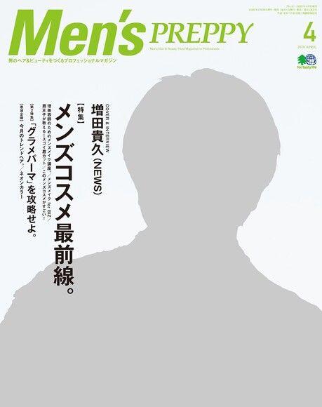 Men's PREPPY 2020年4月號 【日文版】
