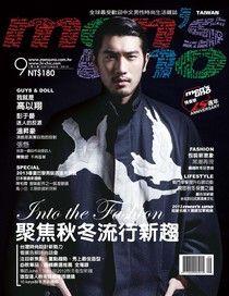 men's uno 男人誌 09月號/2012 第157期