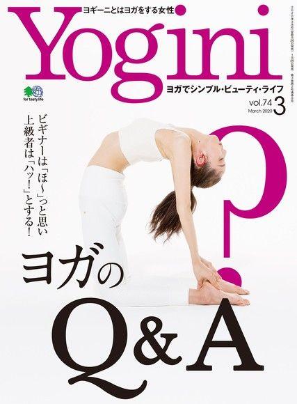 Yogini Vol.74 【日文版】