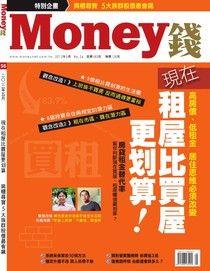 Money錢 05月號/2012 第56期