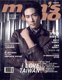 men's uno 男人誌 01月號/2014 第173期