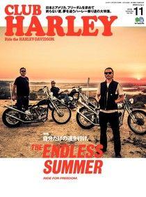 CLUB HARLEY 2016年11月號 Vol.196【日文版】