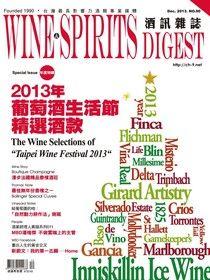酒訊Wine & Spirits Digest 12月號/2013 第90期