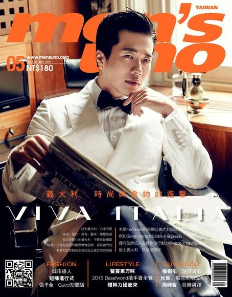 men's uno 男人誌 05月號/2015 第189期