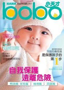 媽媽寶寶寶寶版 12月號/2013 第322期