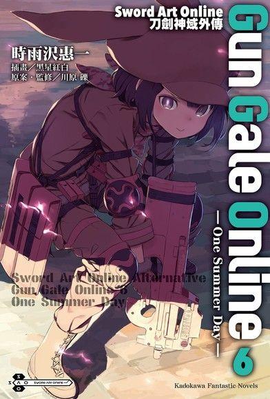Sword Art Online刀劍神域外傳GunGale Online 6