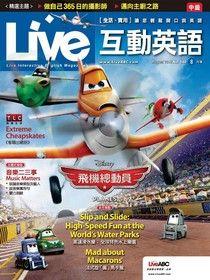 Live互動英語 08月號/2013 第148期