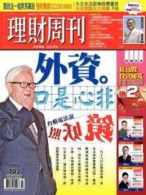 理財周刊 第702期 2014/02/06