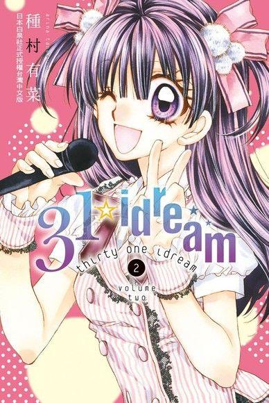 31☆idream(2)