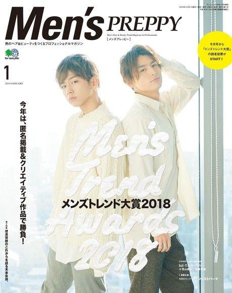 Men's PREPPY 2019年1月號 【日文版】